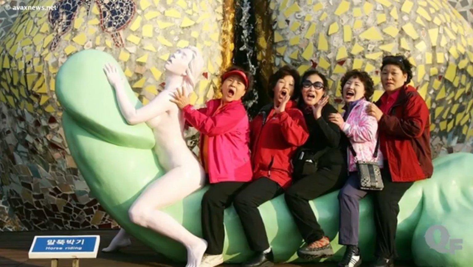 Секс корейски фото 5 фотография
