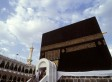Mecca Clock Tower Photo Shows Kaaba In The Shadow Of Abraj Al-Bait Building