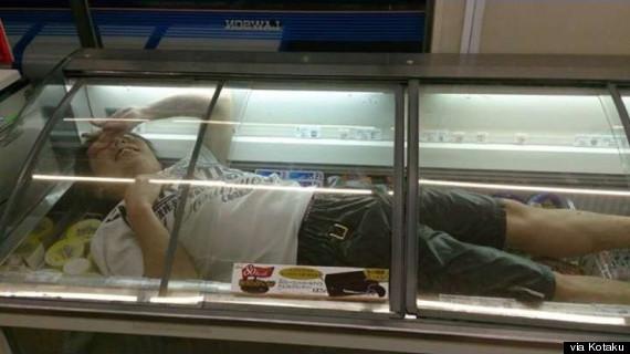 lawson ice cream