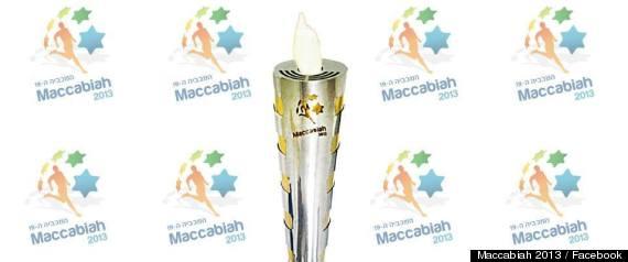 MACCABIAH TORCH