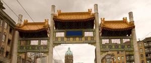Millennium Gate Vancouver