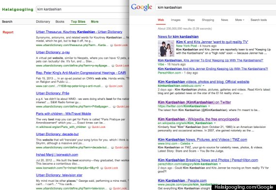 halal google