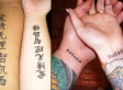Wedding Tattoos - Cool Or Crass? (PICTURES)