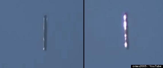 CIGARUFO2013