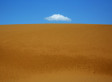 The Sounding Sand Desert In Inner Mongolia Is Awe-Inspiring (PHOTOS)