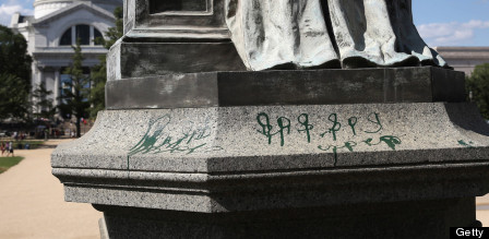 dc green paint