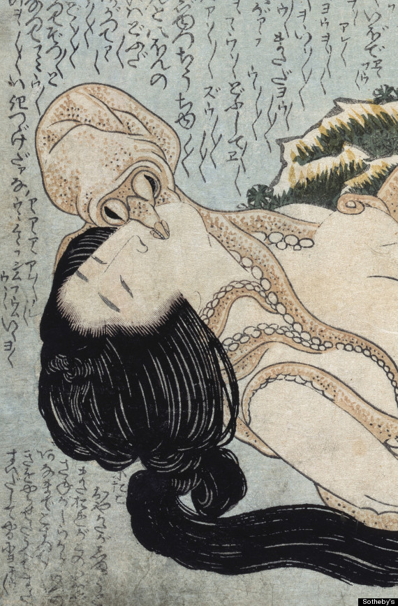 japanese erotic artists