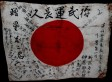 Okinawa Battle Flag Returned To Japan After 68 Years
