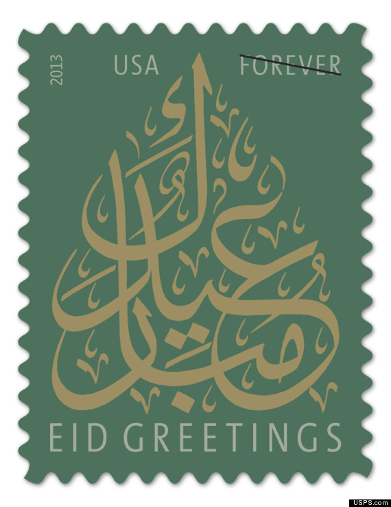 eid 2013 stamp issued by post office huffpost