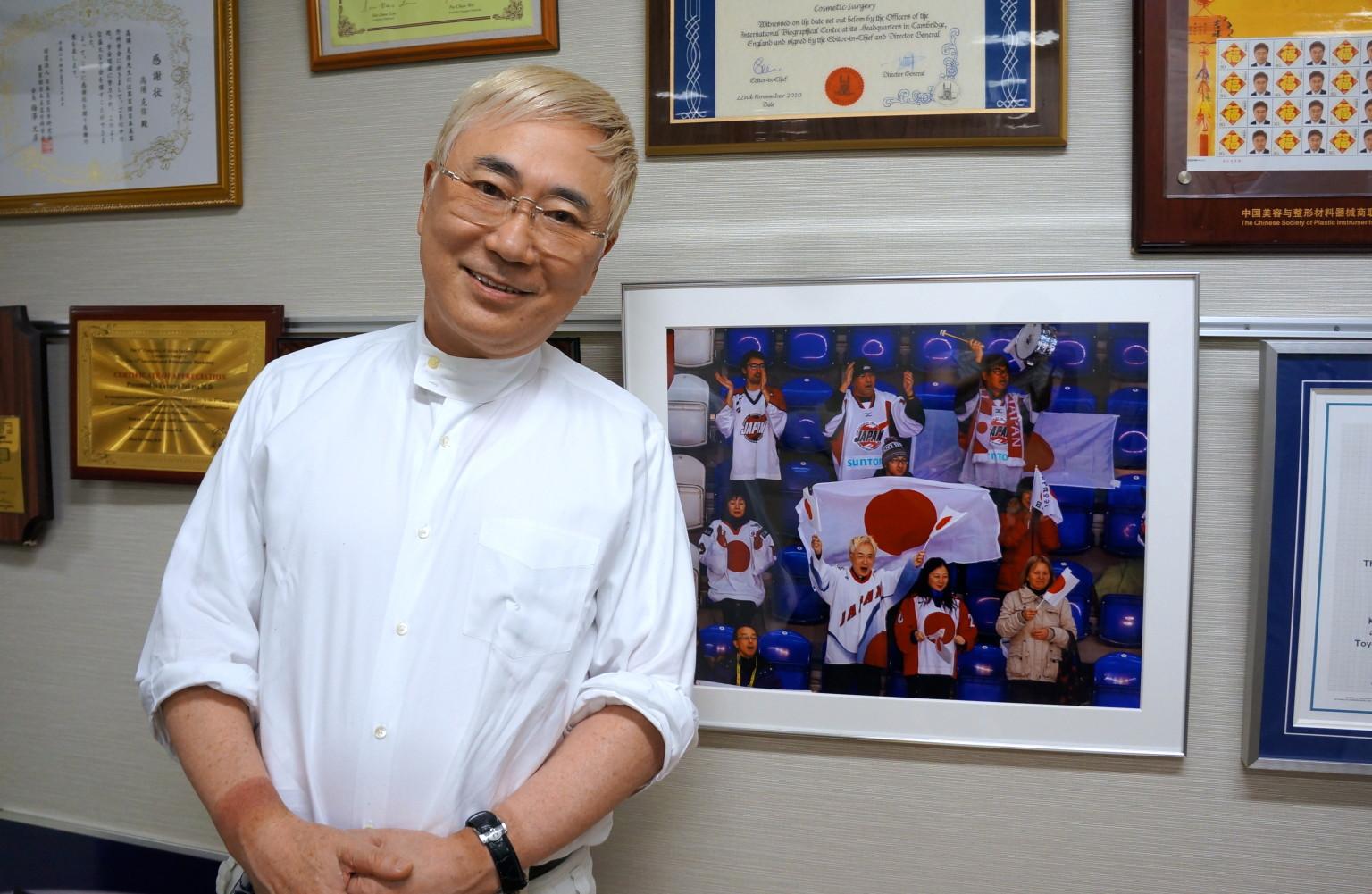 高须院长が安藤美姫选手支援に名乗りをあげた理由「子供を産んだらe-coupon-blog-to-2014