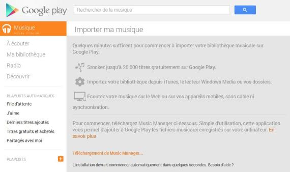 [INFO] Google Play Music All Access est disponible en France [08.08.2013] O-BIBLI-570