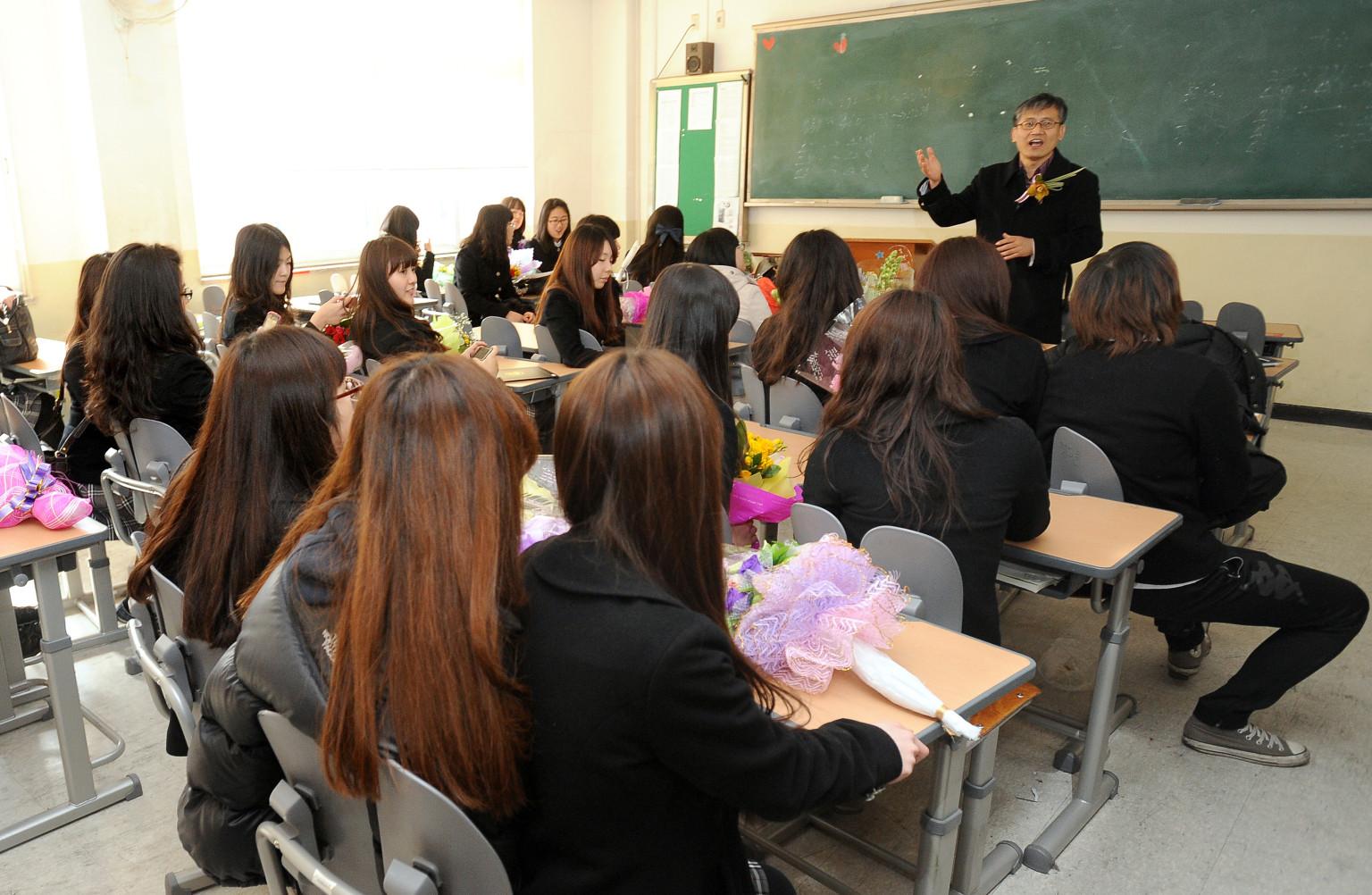 Kim Ki-hoon, South Korean Teacher, Makes $4 Million A Year ...