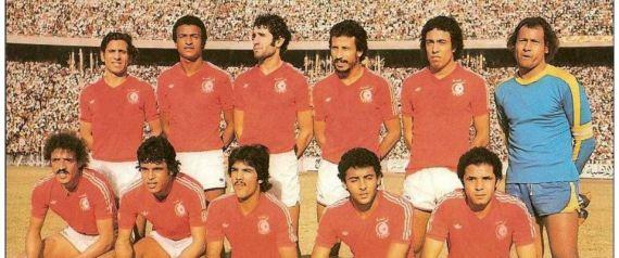 Football l 39 histoire de la tunisie lors des coupes du monde - Prochaine coupe du monde de football ...