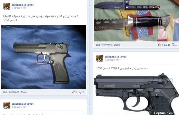 weaponsinegypt