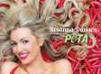 Rosanna Davison's PETA Ad Is Hot ... Like A Chili Pepper (NSFW PHOTO)