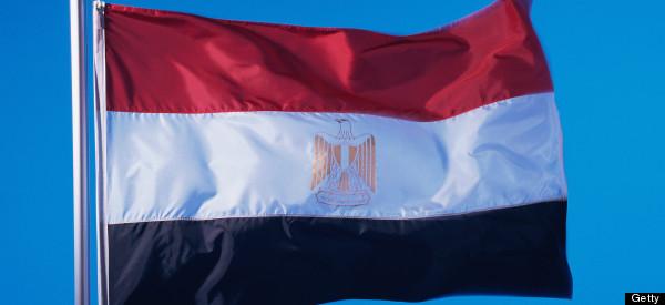 Egypt's Emerging Libya Policy
