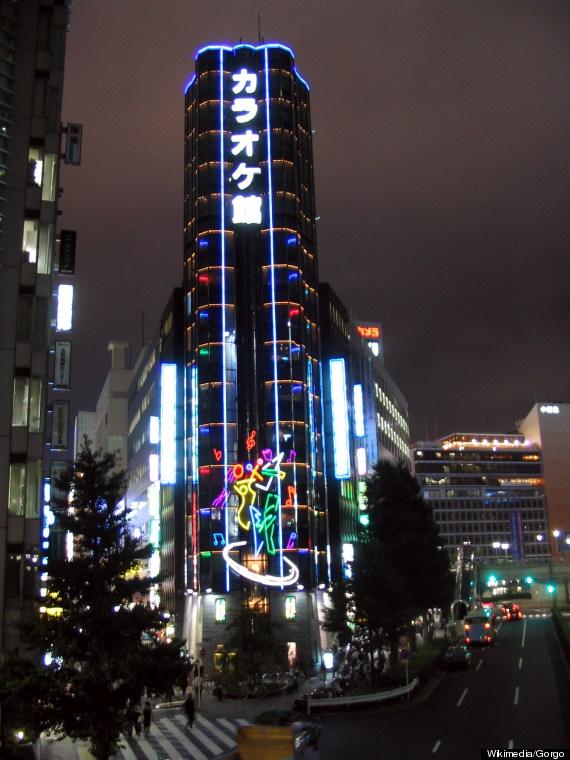 karaoke japan