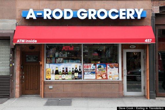 arod grocery