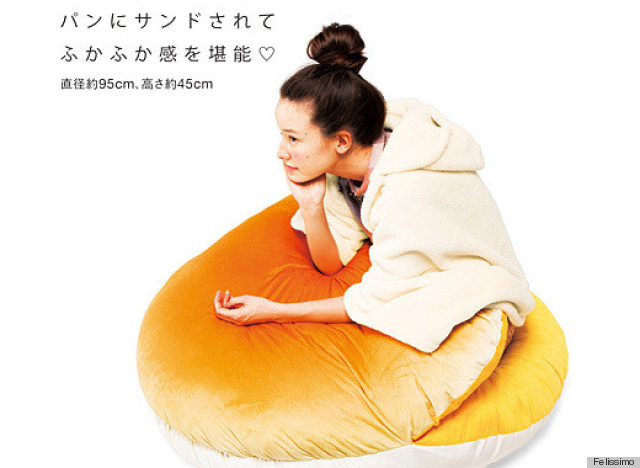 japanese bread bed