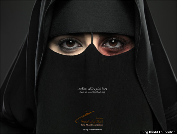 abuse ad