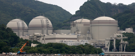 OHI NUCLEAR POWER