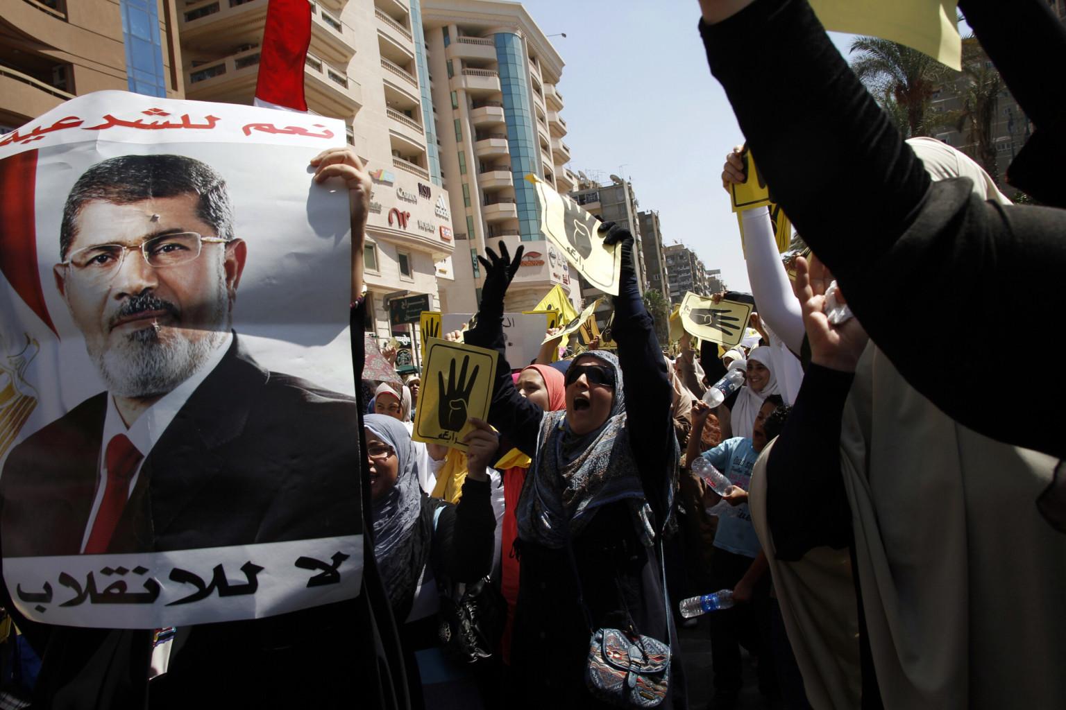 "The Muslim Brotherhood ""Project"""