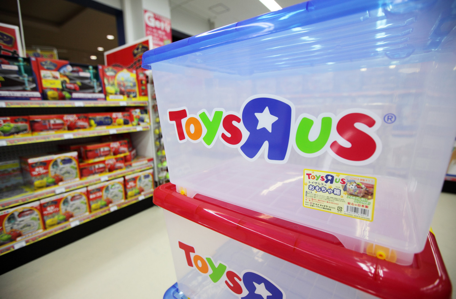 toys r us - photo #38