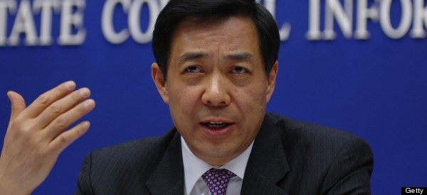 The Bo Xilai Verdict: Move Along, Nothing to See Here