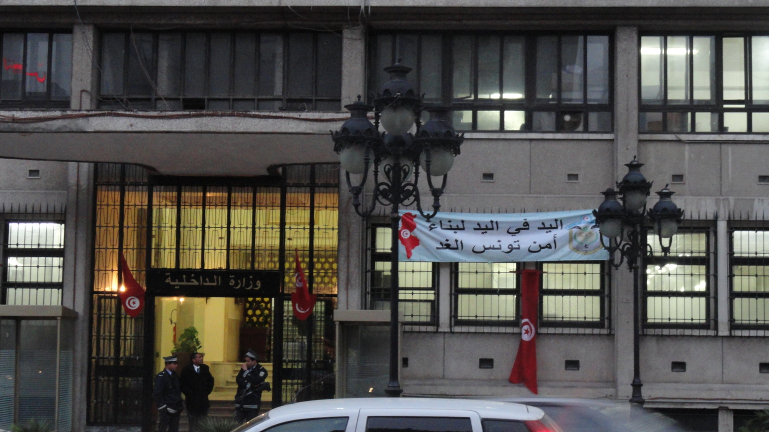 Tunisie assassinat de mohamed brahmi le minist re de l for Le ministere de l interieur
