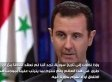 Assad's Dennis Kucinich Interview: Syrian President Says Destroying Chemical Weapons Will Take A Year, Cost $1 Billion