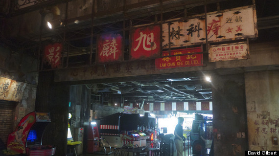 kowloon walled city arcade