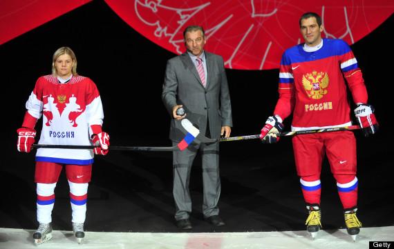 alex ovechkin russia jersey