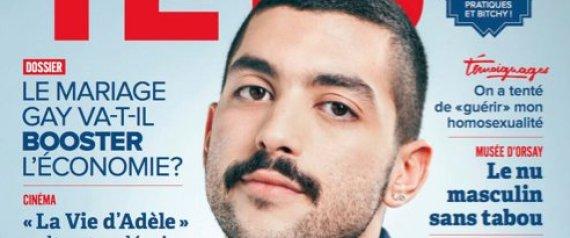 site de rencontre gay arabe à Baie Mahault