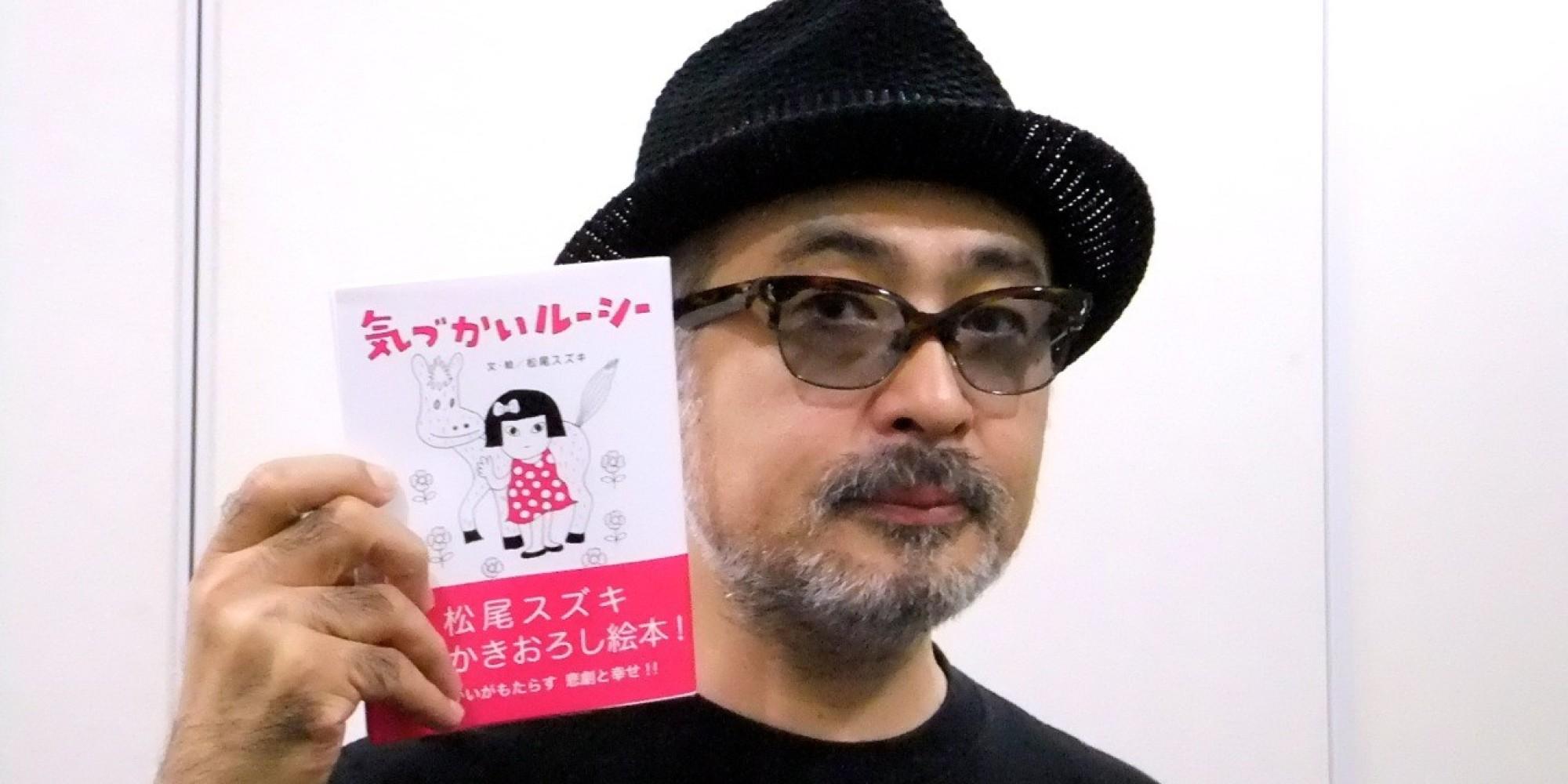 松尾スズキの画像 p1_27