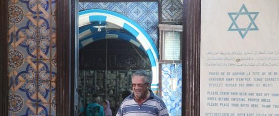 TUNISIENS JUIVE DJERBA
