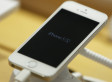 'iPhone 6' May (Finally) Get A Larger Screen, Analyst Says