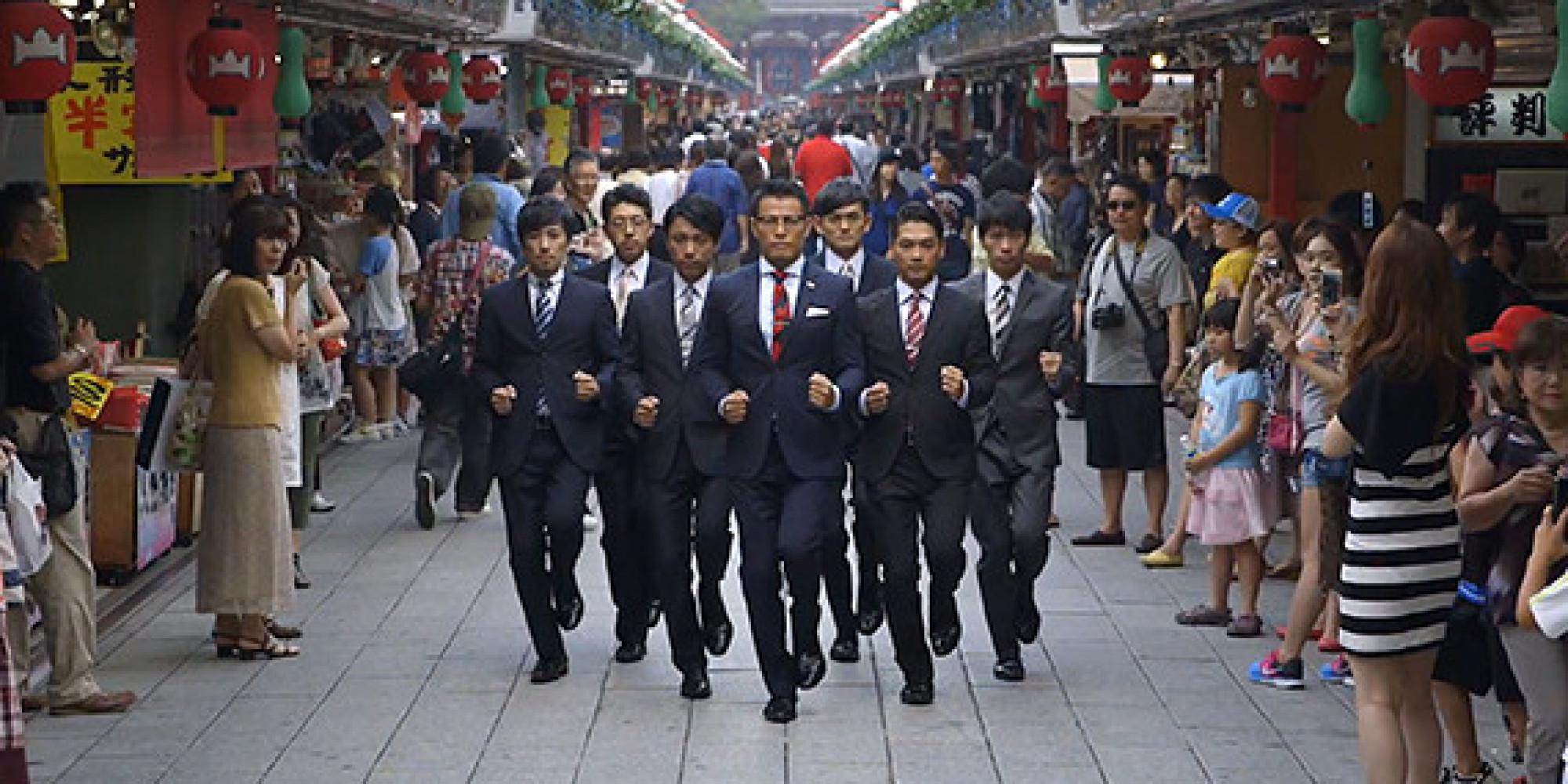 World Order (band)