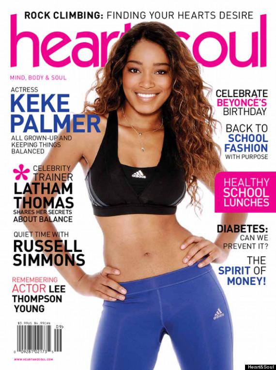 keke palmer magazine cover