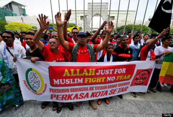 malaysia allah