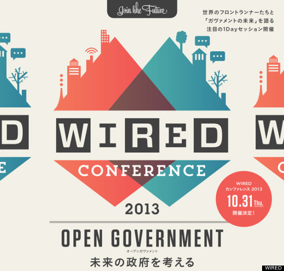 wired event