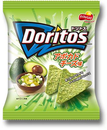 avocado doritos bag