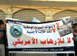 Every Yemen Drone Strike Creates 40 To 60 New Enemies, Former U.S. Official Says