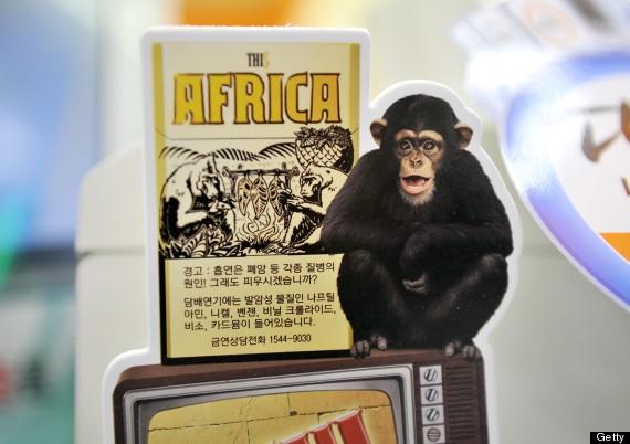 africa cigarette