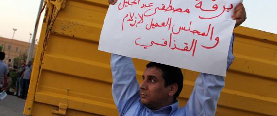 BARQA LIBYA