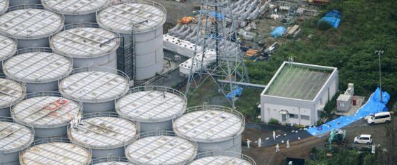 seisme fukushima