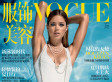 Doutzen Kroes: I Feel Guilty Doing A Job 'That Makes Certain Girls Insecure'