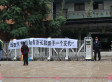 Chinese Boy Reportedly Jumps Off Building At Teacher's Order