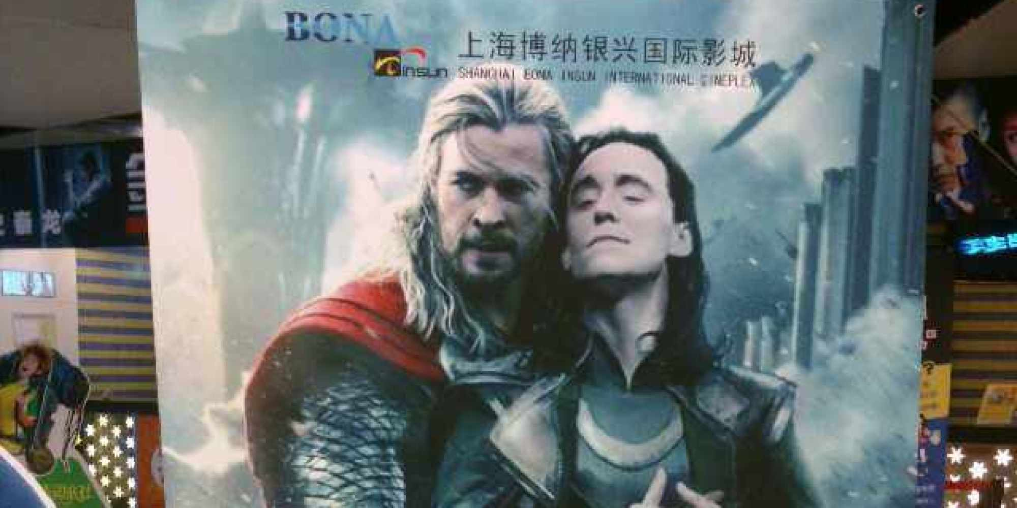 Chinese Movie Theater Uses 'Thor - 107.6KB