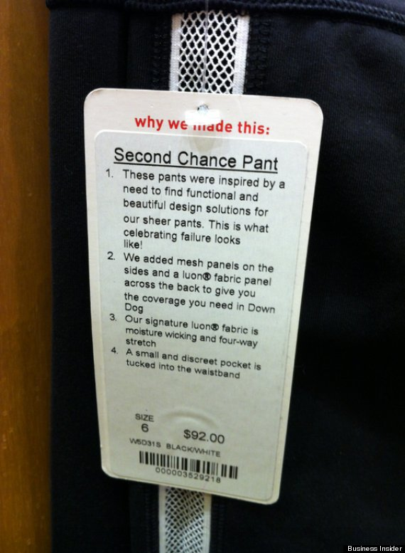 second chance pant