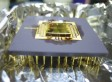 Quantum Computer Technology May Advance Using Rare Holmium Atoms, Scientists Say
